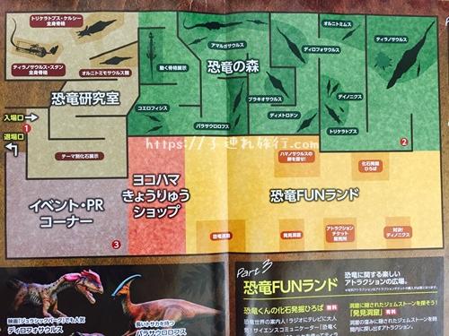 恐竜展の会場マップの写真