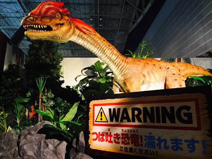 恐竜展の動く恐竜の写真