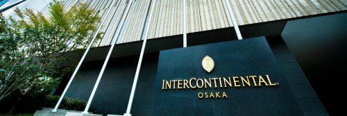 インターコンチネンタルホテル大阪の写真