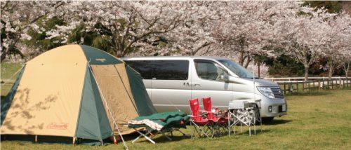成田ゆめ牧場ファミリーオートキャンプ場の写真