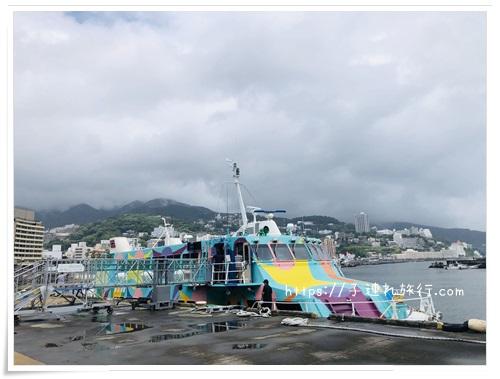 伊豆大島の子連れ旅行の写真